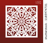 laser cut ornamental panel... | Shutterstock .eps vector #1185974731