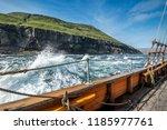 wood boat old | Shutterstock . vector #1185977761