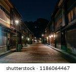 the historic higashiyama... | Shutterstock . vector #1186064467