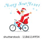 postcard with the new year....   Shutterstock .eps vector #1186114954