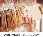 Stock photo  votive picture ema in shinto shrine 1186177924