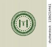 green pull up icon inside...   Shutterstock .eps vector #1186214461