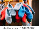 close view of various colorful... | Shutterstock . vector #1186230091