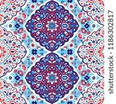 indian rug tribal ornament... | Shutterstock .eps vector #1186302817
