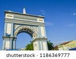 sobral  circa september 2018 ...   Shutterstock . vector #1186369777