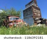 reed point. montana. usa   june ...   Shutterstock . vector #1186392181