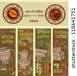 vector set of labels  coffee....   Shutterstock .eps vector #118641751