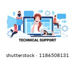 businessman woman call center... | Shutterstock .eps vector #1186508131