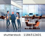 business people communicating... | Shutterstock .eps vector #1186512601