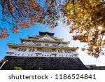 osaka castle with autumn... | Shutterstock . vector #1186524841
