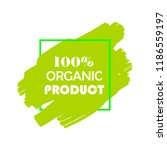 organic products icon  food... | Shutterstock .eps vector #1186559197