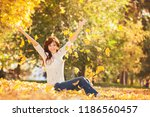 young pretty woman relaxing in... | Shutterstock . vector #1186560457