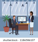 business people at office | Shutterstock .eps vector #1186586107