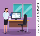business people cartoon | Shutterstock .eps vector #1186586194