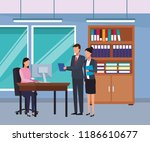 business people at office | Shutterstock .eps vector #1186610677