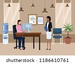 business people in office | Shutterstock .eps vector #1186610761