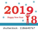 happy new year 2019. santa... | Shutterstock .eps vector #1186640767