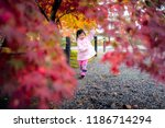 young kid girl enjoy colorful...   Shutterstock . vector #1186714294
