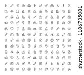 oncology icon set. collection... | Shutterstock .eps vector #1186735081
