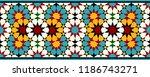morocco seamless border.... | Shutterstock .eps vector #1186743271