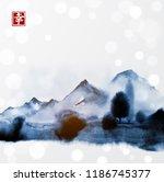 far blue mountains hand drawn...   Shutterstock .eps vector #1186745377