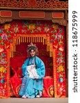 chinese cantonese opera actress | Shutterstock . vector #118675999