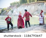 young people in russian... | Shutterstock . vector #1186793647