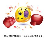 smiling ball boxer fighting in... | Shutterstock .eps vector #1186875511