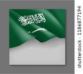 saudi arabia patriotic festive... | Shutterstock .eps vector #1186877194