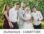 cuman  volyn   ukraine   april... | Shutterstock . vector #1186877284