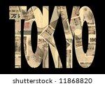 tokyo text with collage of... | Shutterstock . vector #11868820