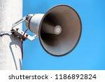 Loudspeaker Warning System....