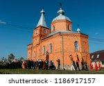 voyutyn  volyn   ukraine  ... | Shutterstock . vector #1186917157