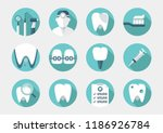 dental healthcare icons | Shutterstock .eps vector #1186926784