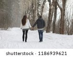 a pair of lovers on a date... | Shutterstock . vector #1186939621