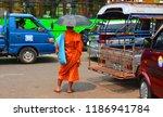 vientiane laos 04 06 13  a monk ... | Shutterstock . vector #1186941784