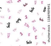 light pink vector seamless...   Shutterstock .eps vector #1186989841