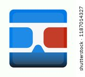 googles glasses icon. vector...