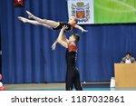 orenburg  russia  26 27 may...   Shutterstock . vector #1187032861