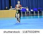 orenburg  russia  26 27 may...   Shutterstock . vector #1187032894