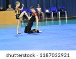 orenburg  russia  26 27 may...   Shutterstock . vector #1187032921