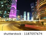 qatar  doha  march 20  2018 ... | Shutterstock . vector #1187057674