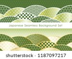 set of japanese traditional ... | Shutterstock .eps vector #1187097217