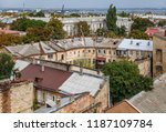 odessa  ukraine   sep. 09  2018 ...   Shutterstock . vector #1187109784
