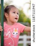 asian girls ages cute. asian... | Shutterstock . vector #1187111947