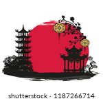 mid autumn festival for chinese ... | Shutterstock .eps vector #1187266714