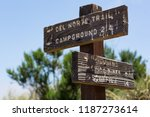 campground sign in nature | Shutterstock . vector #1187273614