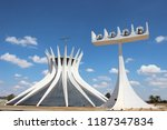 Cathedral in Brasilia
