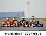bucharest  romania   august 4 ... | Shutterstock . vector #118735591