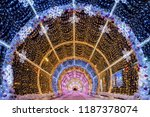 Christmas in Moscow. Light tunnel on Tverskoy Boulevard - stock photo